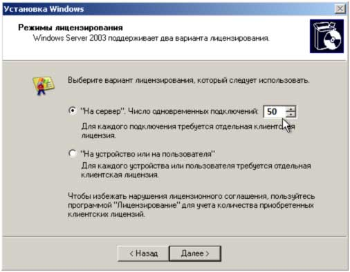 2003 пароль админа:
